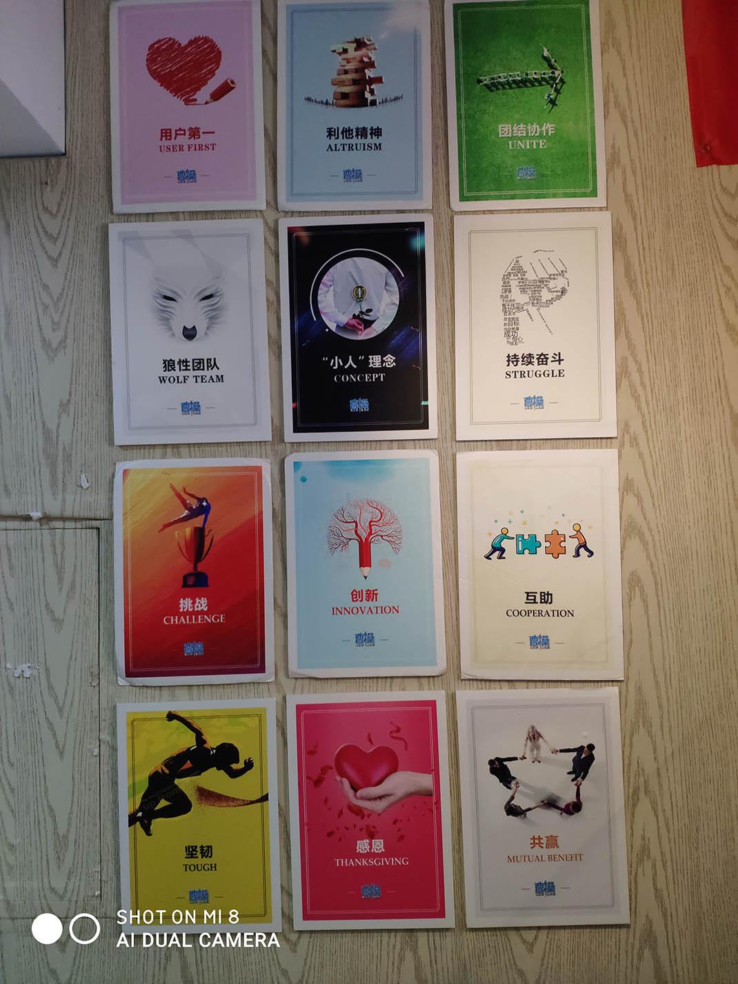 北京仟亿科技有限公司-006.jpg
