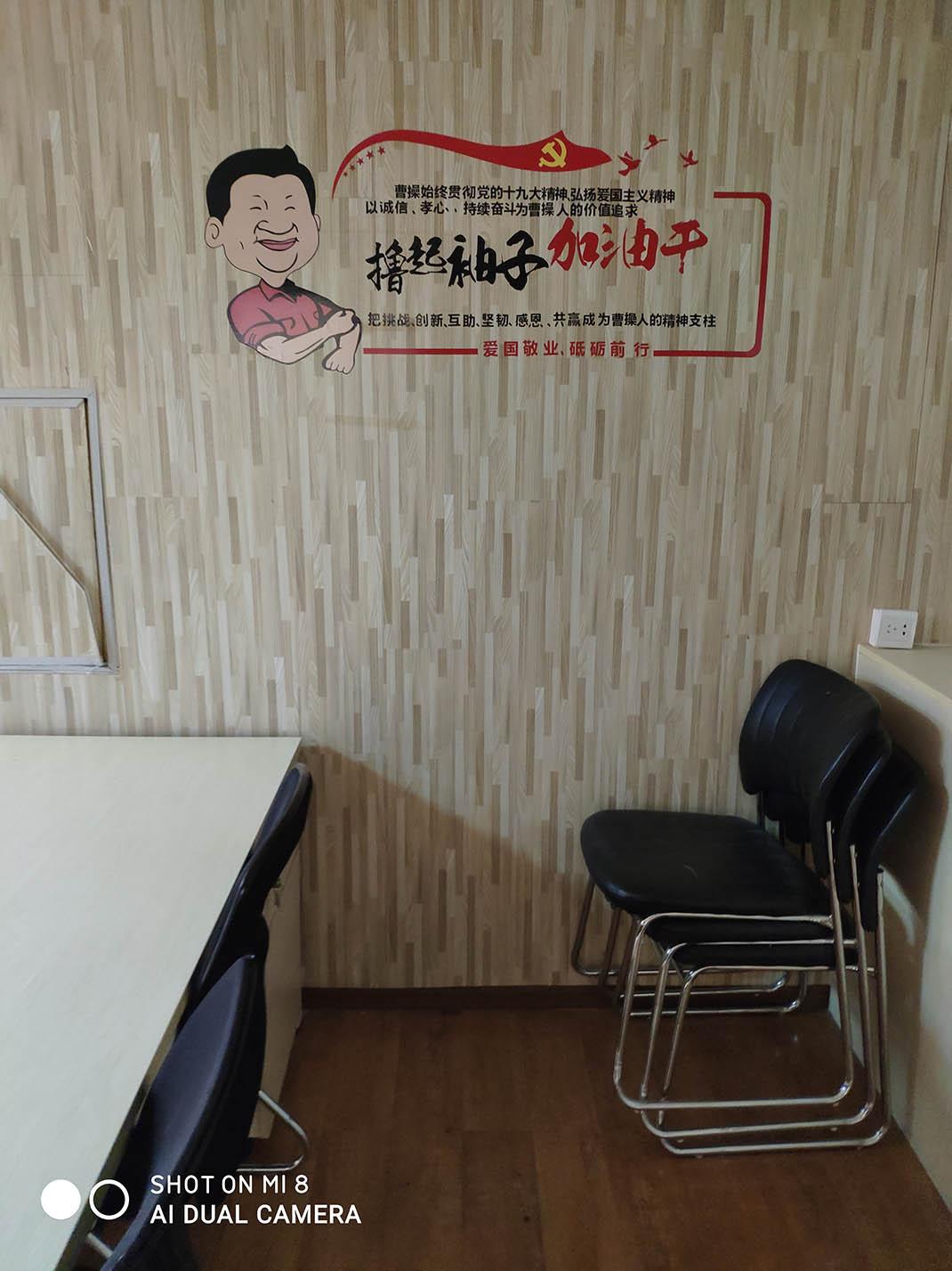 北京仟亿科技有限公司-004.jpg