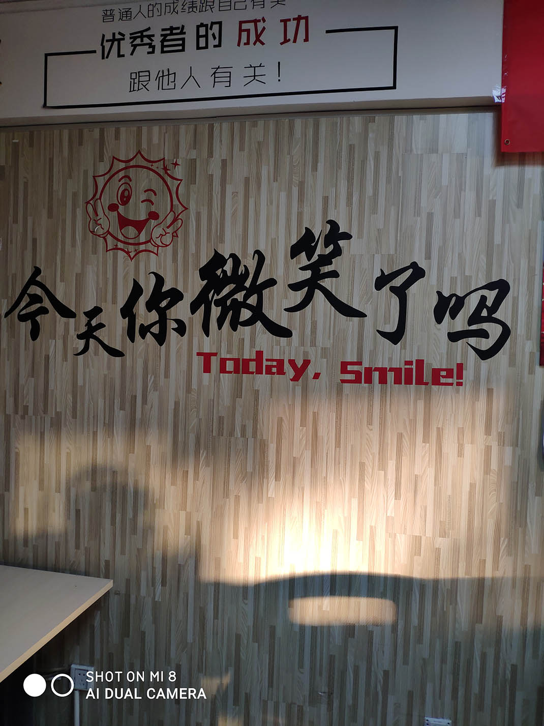 北京仟亿科技有限公司-003.jpg
